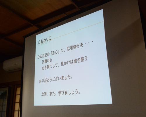 20141017_153507