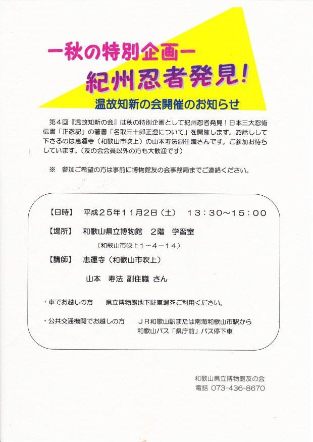 IMG_20131012_0001